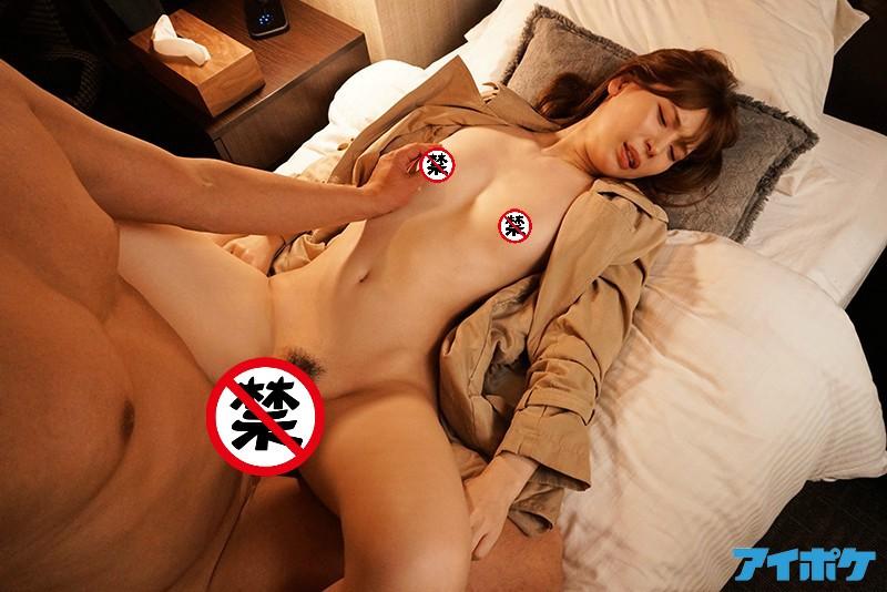 IPX-569 :逆袭!女主管「明里つむぎ」偷兼差外送妹,被下属无套插入!