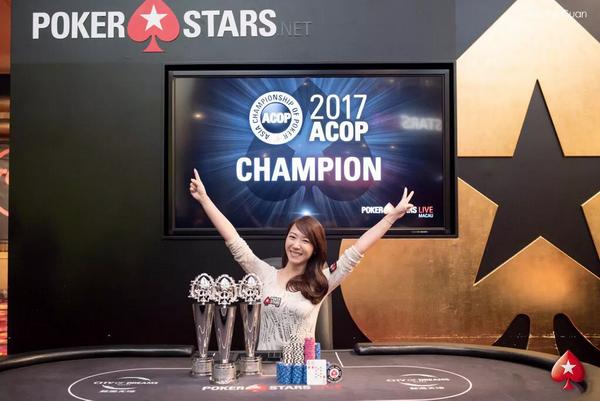 在Chris Moneymaker之后,Celina Lin离开扑克之星!