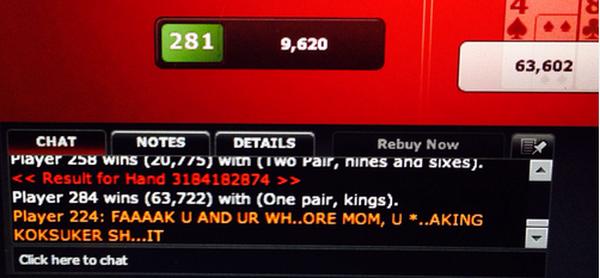 德州扑克你有没有被桌上的常客玩家斥责过?