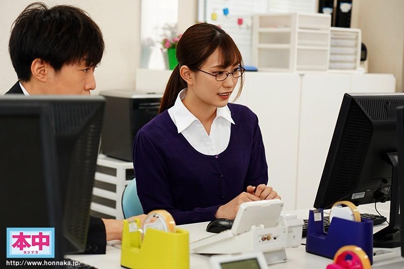 HND-926:同事「美谷朱里」竟是知名女优,告白成功从晚做到早!