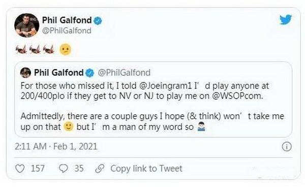 Phil Galfond再一次向世界发出单挑挑战