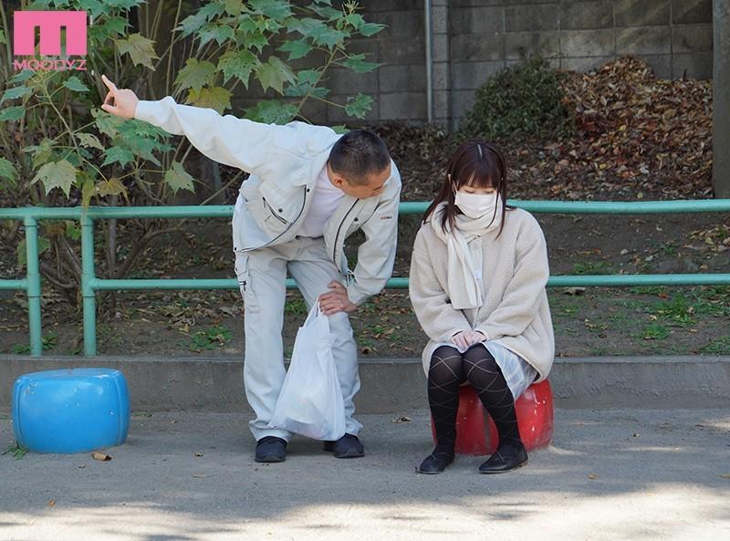 "MIDE-911:无家可归的巨乳少女""水卜さくら""被痴汉大叔诱骗回家 惨遭监禁调教…"