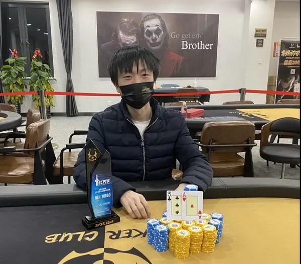 2021SCPT 泉城杯 | B组176人参赛,戴永祥领衔44人晋级下一轮!