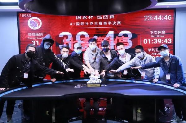 国家杯济南站   决赛桌诞生,谁能夺得头筹,我们拭目以待!