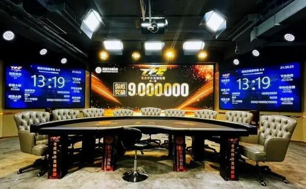 2021 TPC老虎杯第一季今日开战!