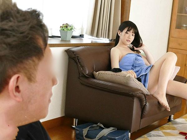 DOCP-163: 兄妹乱伦!糟糕了,对妹妹下手结果成为习惯性行为!