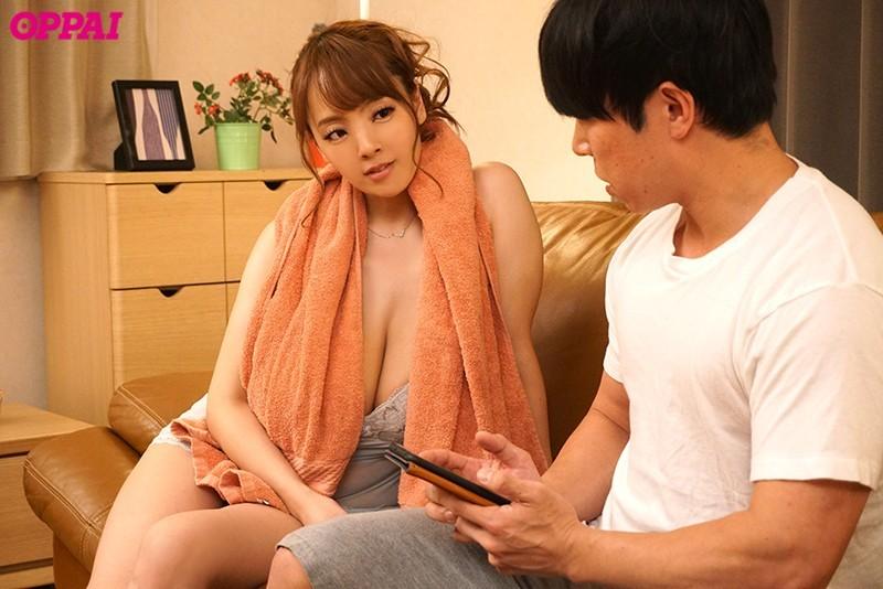 PPPD-910:酒后乱性的爆乳女上司(田中瞳)把借住在家的男下属吃干抹净。