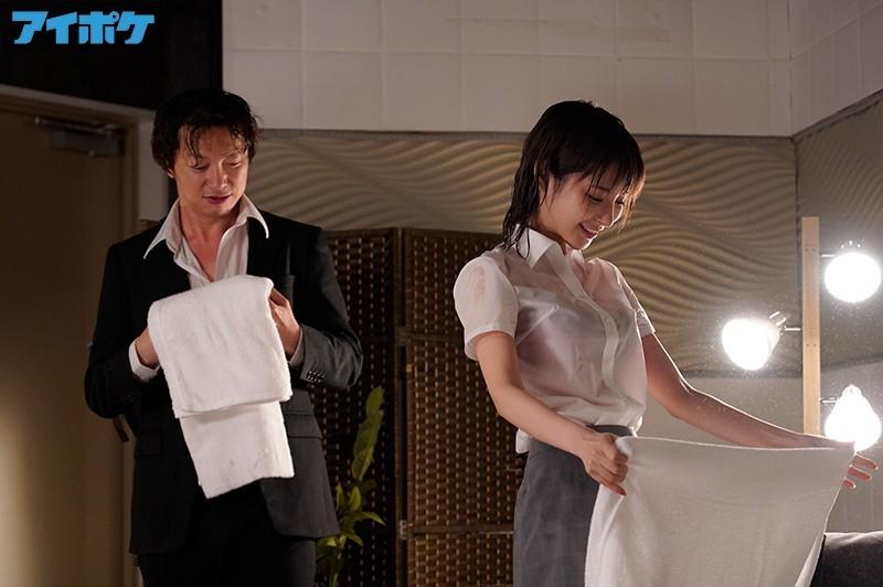 """IPX-675 :出差遇暴风雨!与湿身女上司""""桃乃木かな(桃乃木香奈)""""意外同房强制插入!"""
