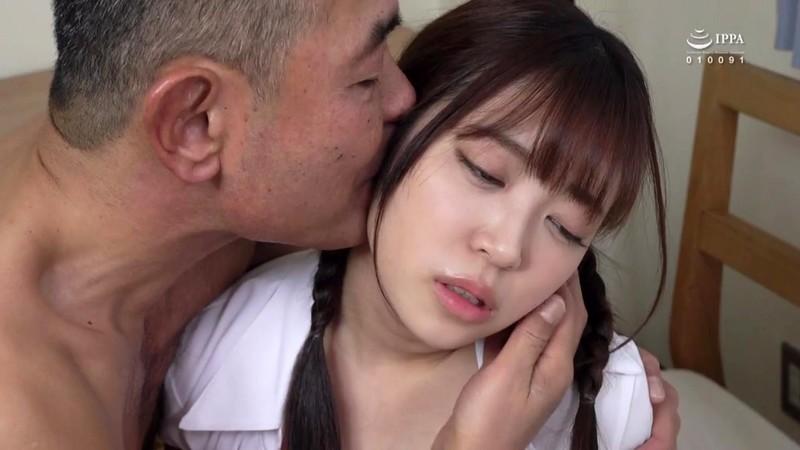 """加贺美さら(加贺美沙罗)作品HBAD-572:妈妈再婚,""""加贺美さら""""却变成了继父的性奴。"""
