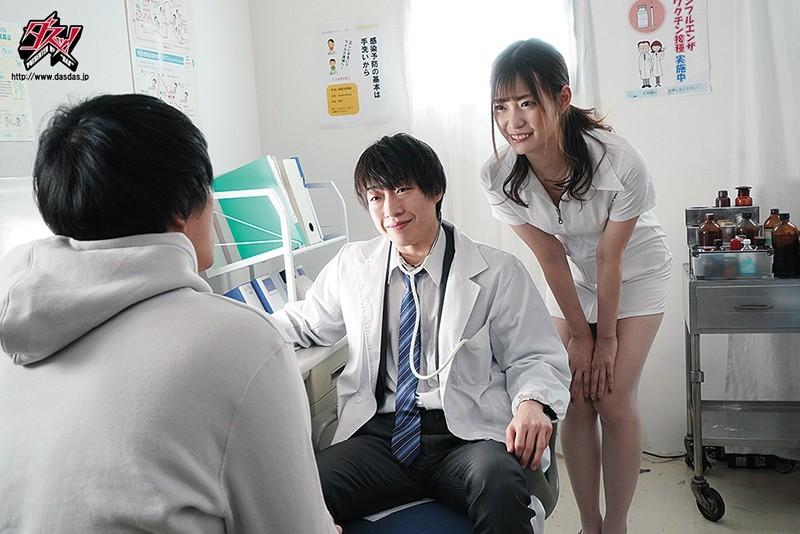 """DASD-857:情欲小护士""""美谷朱里""""帮男科病患重振雄风!"""