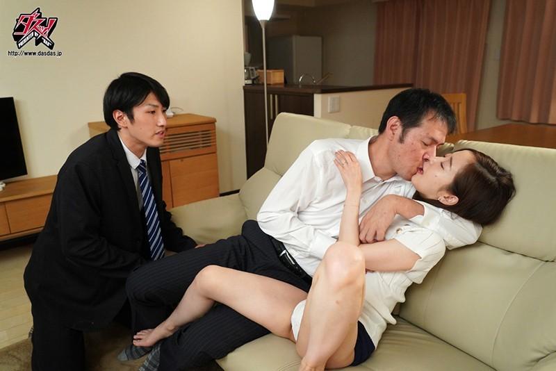 "DASD-835:人妻""篠田ゆう""不孕求助治疗师什么方法都可以。"