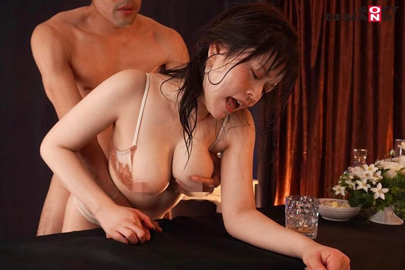 "MSFH-059 :巨乳小护士""日乃花羽里(日乃ふわり)""酒后发浪变""激情肉欲女""!"