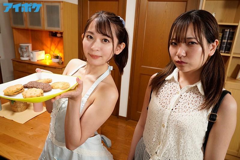 """梓ヒカリ(梓光)作品ipx-594 :巨乳姐姐""""梓ヒカリ""""裸体围裙前来欢迎,在女友旁边开干。"""