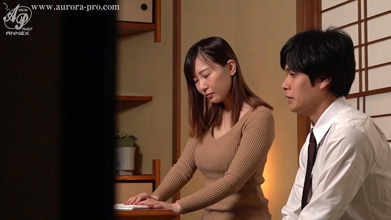三浦るい(三浦瑠衣)作品APNS-226 :被老公目睹遭到轮姦的场面让她无比兴奋。