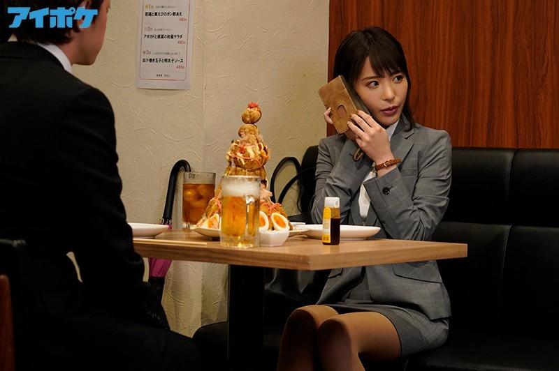 "IPX-675 :干起来比未婚夫还爽,女上司""桃乃木かな(桃乃木香奈)""根本不想停下来。"