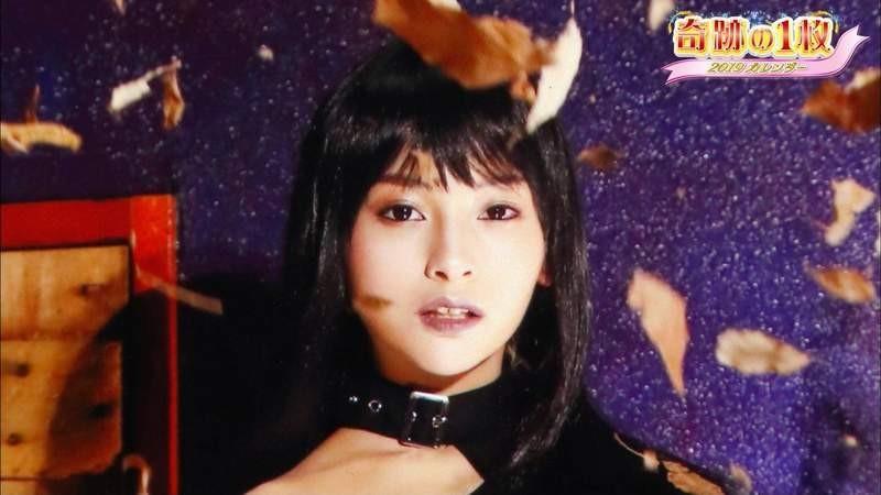 三国混血模特木村有希最新写真 黑辣妹裸露尺度不输女优