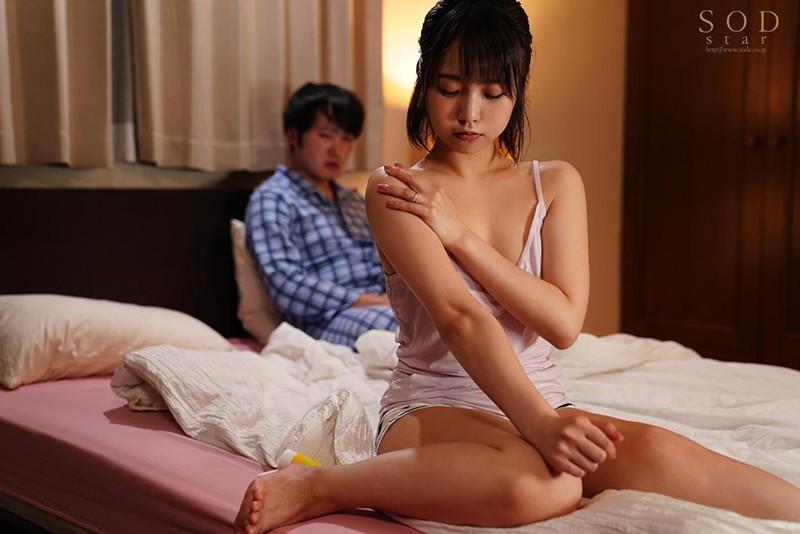 "STARS-378 :新婚嫩妻""戸田真琴(户田真琴)""被情欲按摩师调教。"