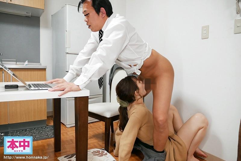"HND-989 :痴女小恶魔""美谷朱里""在视讯会议中躲在桌下吃肉棒!"