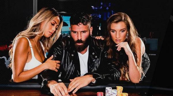 扑克圈名人Dan Bilzerian到底有多有钱?