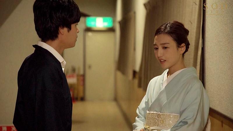 """STARS-298:老板娘""""古川伊织""""亲自献上服务,生意越来越好了!"""