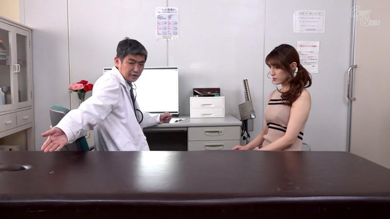 森沢かな(森泽佳奈)作品GVH-093:老中医灵活的舌头兹溜兹溜疯狂舔鲍!