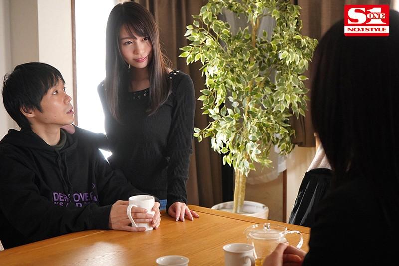 "SSIS-118 :趁女友不在与她的大奶闺蜜""梦乃あいか(梦乃爱华) ""从早啪到晚!"