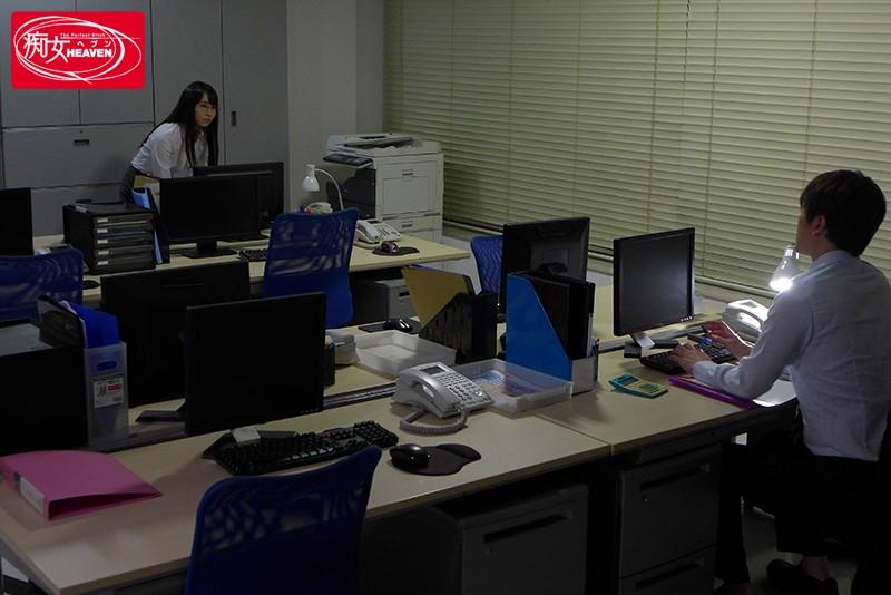 "CJOD-263:黑丝OL后辈""枢木あおい(枢木葵)""加班到深夜主动骑上来安慰前辈!"
