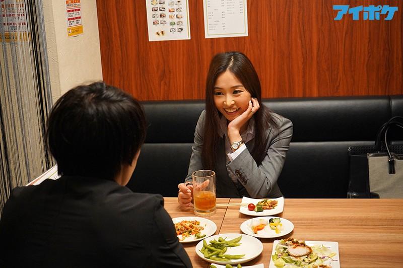 "IPX-572:美人女上司""夏目彩春""酒醉不省人事被内射了九发~"
