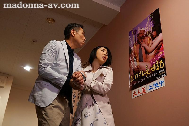 """""""舞原圣""""作品JUL-259 :被老公丢去给一堆丑男享用了!"""