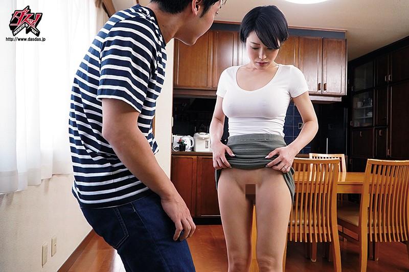 君岛美绪(君岛みお) 作品dasd-683:在老公面前被其他男人玩到内射中出!