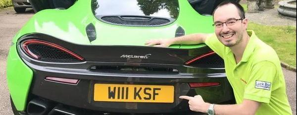 William Kassouf用扑克奖金购买迈凯轮超级跑车
