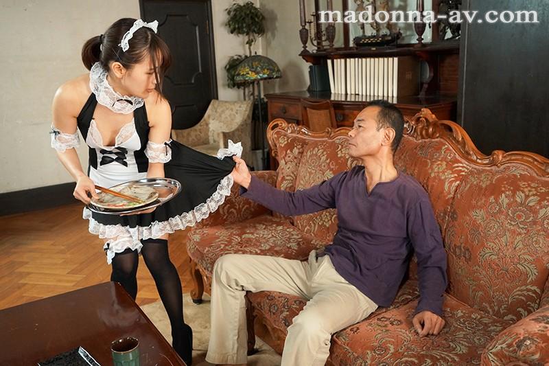 向井蓝JUL-200:到老公的叔叔家当女僕帮佣。