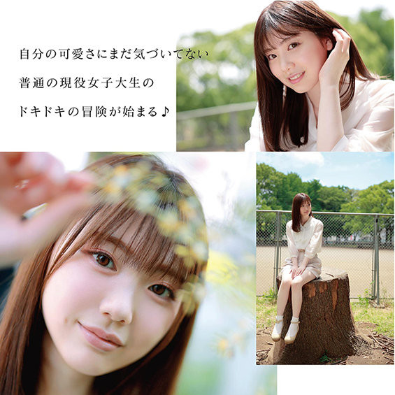 "MIDE-974:""石川澪""颜射在脸上后以口清洁粗大老二"