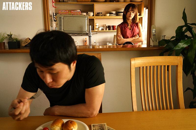 希岛あいり(希岛爱里)SHKD-966:被吃软饭的妹夫交合后疯狂潮吹