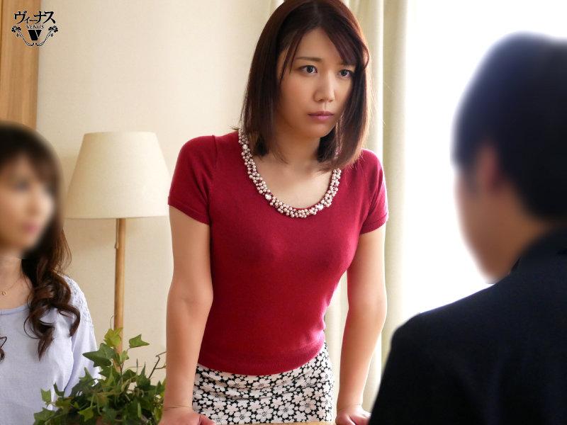 """VEC-496:老婆闺蜜""""中野真子""""被粗大老二顶到心花."""