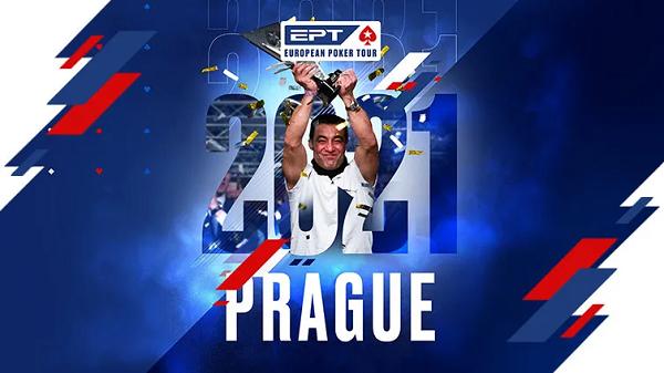 扑克之星EPT布拉格站将于12月回归。你需要知道的COVID规则!